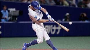 Chris Taylor durante un partido en Japón.