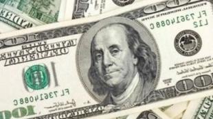 Precio del dólar en Colombia hoy.