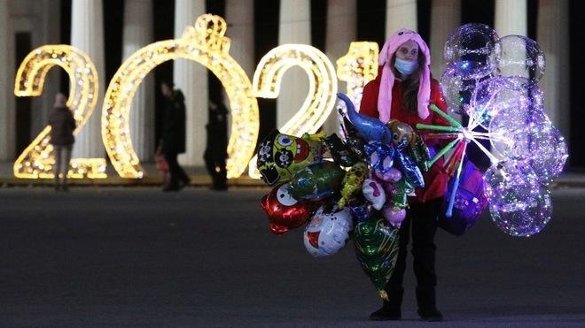 Frases y mensajes para desear un feliz año nuevo 2021 a tu familia ...