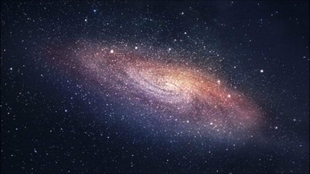 Nueva estrella descubierta en nuestra galaxia.