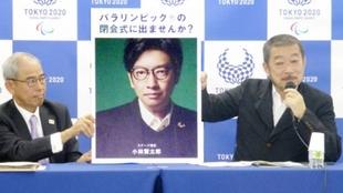 Kentaro Kobayashi en la foto del centro.